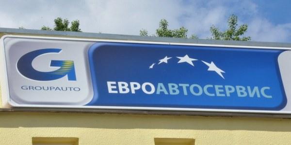 Автоэлектрик, ремонт автоэлектрики в Минске