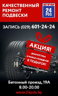 image akcia 0 e1570101067289 - Главная